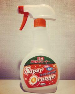 ウエキのスーパーオレンジ