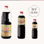 サクラカネヨのお醤油のサイズ色々