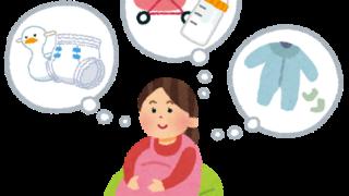 出産準備品を考える妊婦