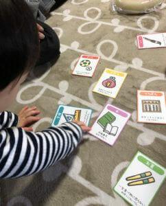 カードの選びとり